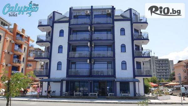 Хотел Калипсо Блу 3* - thumb 2