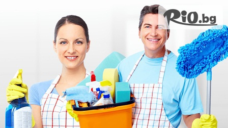 Почистване у дома