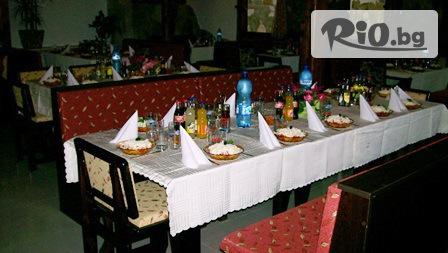 Есенна почивка в село Червен, край Асеновград! Нощувка със закуска и вечеря, от Хотел Авалон