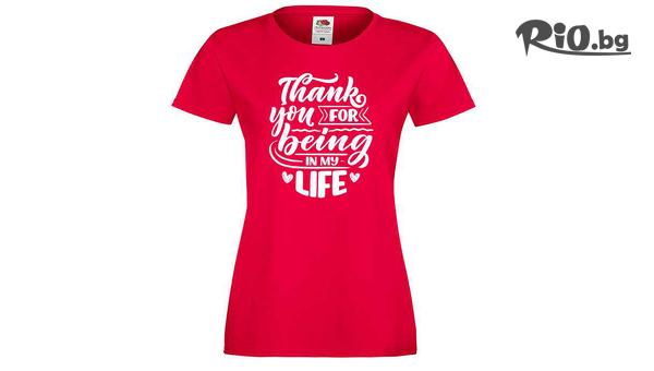 Закачлив подарък! Тениска с оригинален надпис в цвят по избор, от Аликод