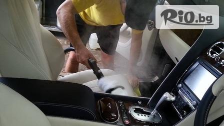Машинно пране и подсушаване на салона на лек автомобил + подарък, от Автомивка Митев