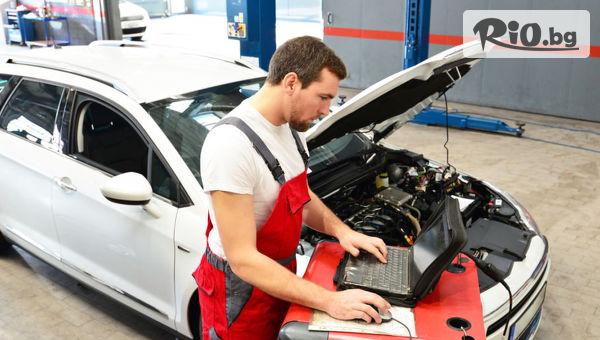Сигурност на пътя! Компютърна диагностика и изчистване на грешки на лек автомобил + БОНУС: цялостен преглед, от Автосервиз Ди-Кри