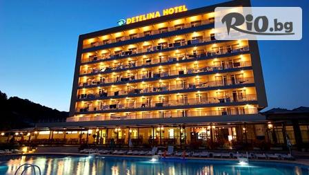 All Inclusive почивка в разгара на лятото + плувен басейн, шезлонг и чадър, от Хотел Детелина 3*, Златни пясъци