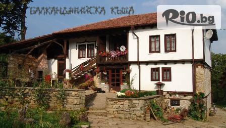 Почивка край Габрово! 2 или 3 нощувки със закуски, обеди и вечери + Конен преход, от Балканджийска къща
