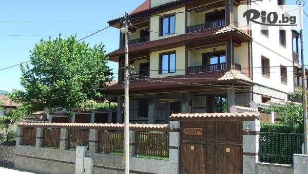 Kъща за гости Митьова къща, Стрелча #1