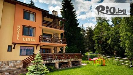 Семеен хотел Лидия - thumb 2