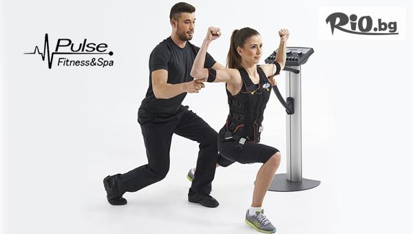 Една тренировка с уреда за електромускулна стимулация Miha Bodytec със сертифициран треньор с 83% отстъпка в Pulse Fitness and Spa на бул. България 132