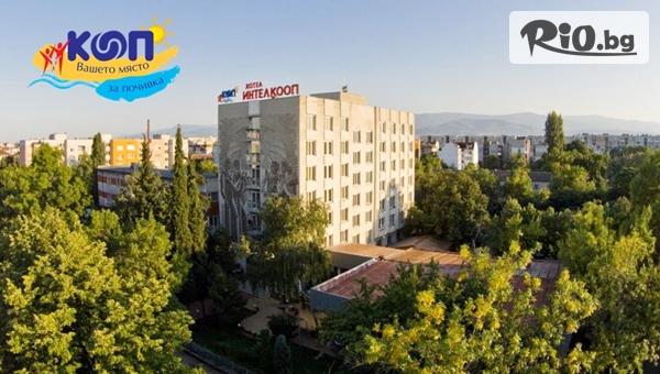 Пловдив, Хотел ИнтелКооп #1