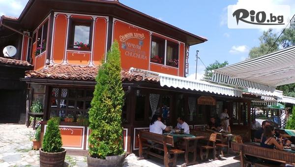 Семеен хотел-механа Чучура #1