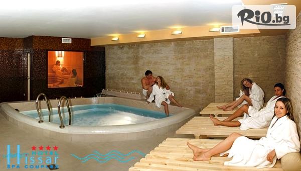 СПА почивка в Хисаря до края на Февруари! 2, 3 или 4 нощувки със закуски + терапия за тяло, лечебен масаж и уелнес, от СПА хотел Хисар 4*