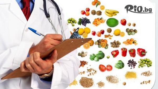 Вега тест на 120 или 200 храни + изготвяне на индивидуален калориен баланс и примерен хранителен режим, от лекар специалист д-р Каменарова