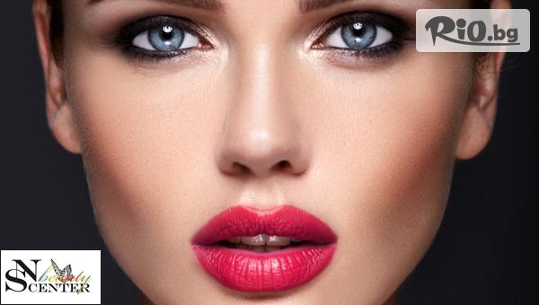 Meso Color Lips терапия за влагане на цвят в устните с 56% отстъпка, от NS Beauty Center