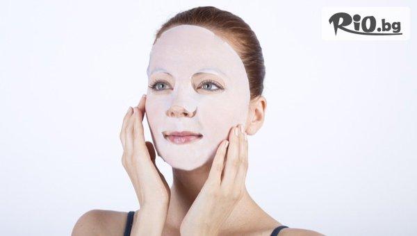 Хидратираща маска за лице #1
