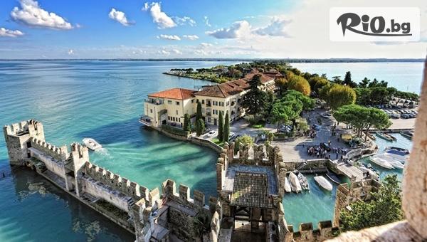Екскурзия до Италия и Хърватия #1