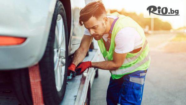 Пътна помощ, репатриране на автомобил, бус или джип в рамките на София, от Автосервиз Скилев