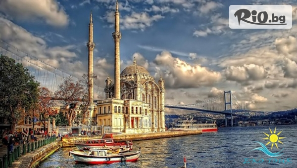 Потвърдена екскурзия до Истанбул с възможност за посещение на WATERGARDENS ISTANBUL и VIA PORT VENEZIA! 3 нощувки със закуски и автобусен транспорт, от Еко Тур Къмпани