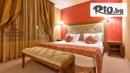 Луксозна почивка в Хисаря! 1, 2 или 3 нощувки със закуски + вътрешен минерален басейн и релакс зона, от Хотел клуб Централ 4*
