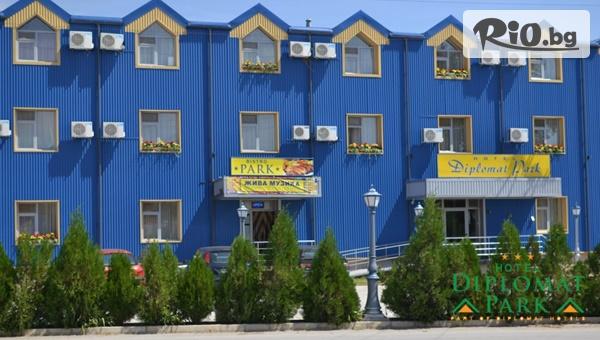 Хотел Дипломат парк 3* - thumb 1