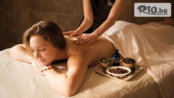 Dream пакет за пълен релакс 120 минути включващ: масаж на цяло тяло, детокс пилинг и ароматерапия, от Dream Wellnes Center