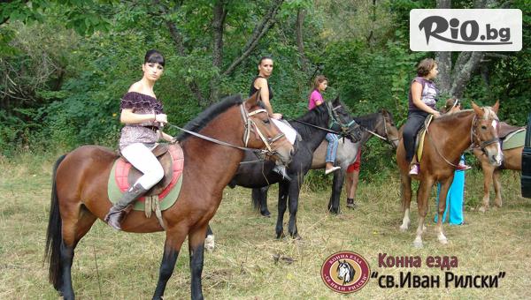 Конна езда до 2 часа във Владая