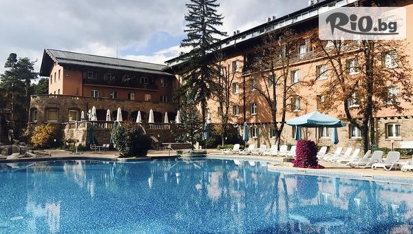 Спа хотел Двореца, Велинград #1