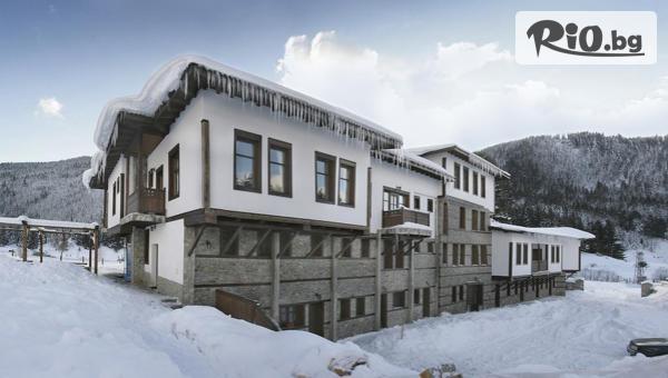 Хотел Аркан Хан - thumb 1