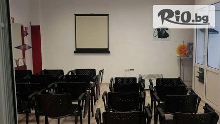 За семинар, коктейл или конференция наемете зала под наем за 25 човека, от Зали под наем Update