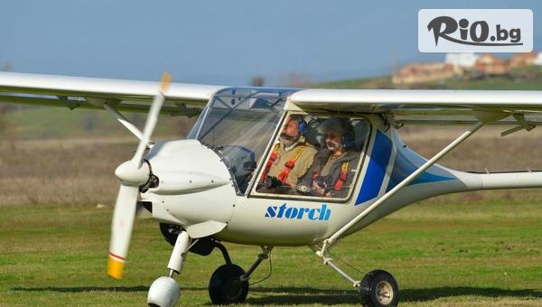 Опитен урок по летене с инструктор и възможност за управление на самолет над могила Малтепе, от PlovdivAir