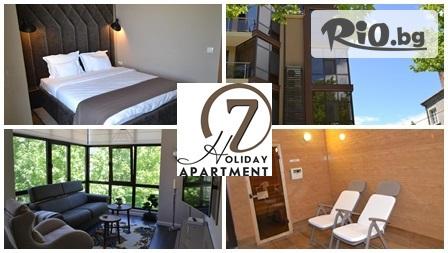 СПА почивка за ДВАМА в Хисаря! Нощувка + SPA само за 69.90лв, от Ваканционен апартамент 7 в SPA комплекс Фантазия***