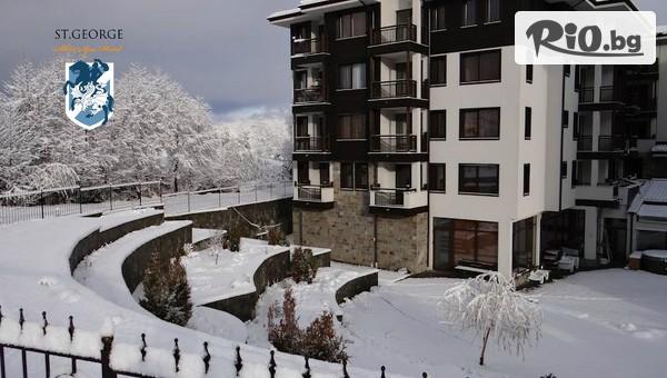 Хотел Свети Георги Ски и Спа