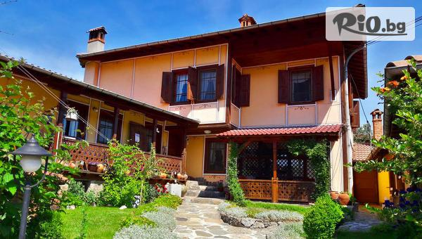 Почивка в Копривщица до 30 Септември! Нощувка със закуска в Къща за гости Колорит