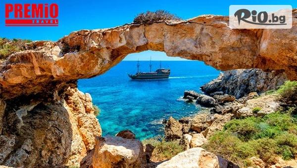 Екскурзия до Кипър #1