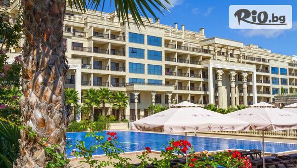 Цяло лято на море в Златни пясъци! Нощувка на база All Inclusive + басейн и шезлонг, от Argisht Partez Hotel 4* на 150 метра от плажа