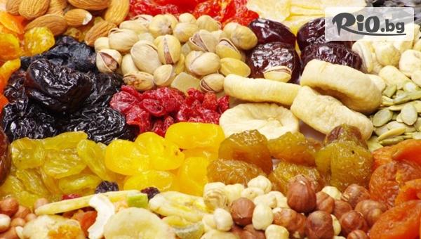 Сурови ядки и сушени плодове #1