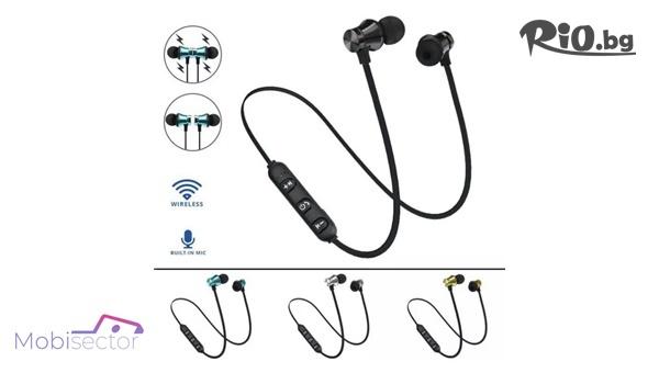 Безжични BLUETOOTH слушалки (HANDSFREE) + безплатна доставка, от Mobisector.com