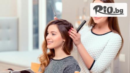 Нова прическа! Подстригване, масажно измиване и сешоар, от Салон за красота Максин