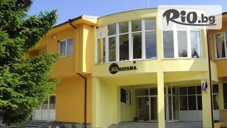 с. Равногор, Хотел Панорама #1