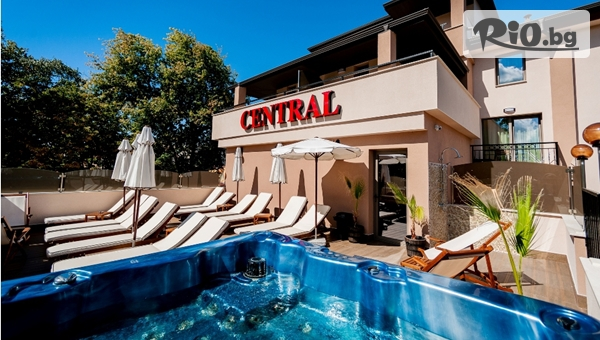 Хотел Централ, Павел баня #1