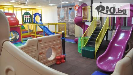 Детски център Happy Land - thumb 6