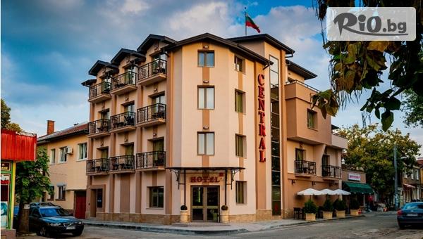Хотел Централ - thumb 4