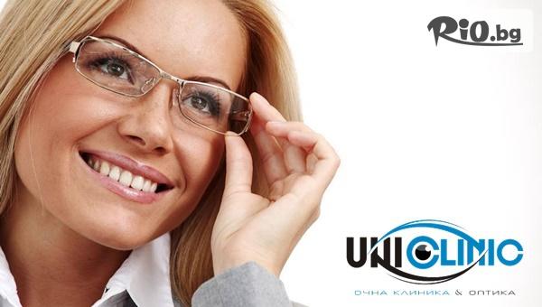 Очна клиника Униклиник