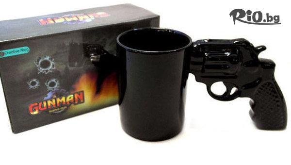Чаша с дръжка пистолет #1