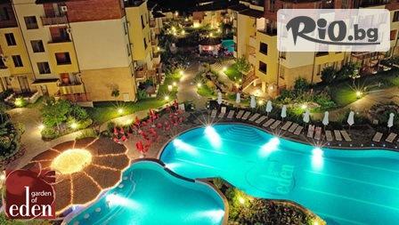 Апарт-хотел Райската градина 4 - thumb 1