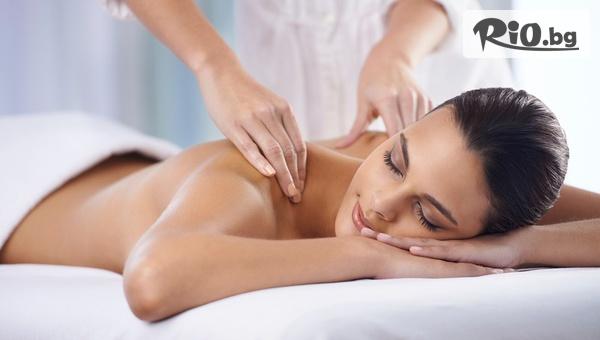 60-минутен класически масаж на цяло тяло, от Масажно студио Кинези Плюс