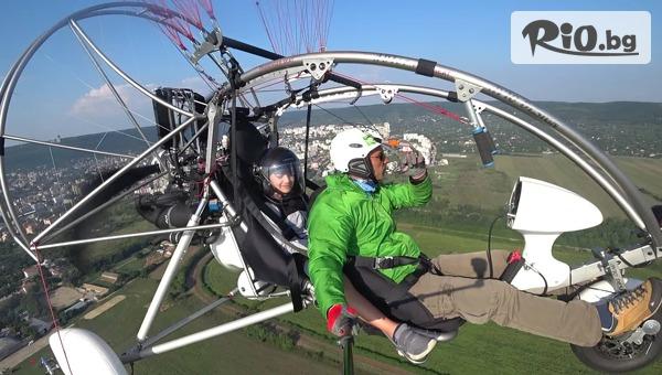 Тандемен полет с моторен парапланер + HD заснемане, Тандемни полети - Шумен