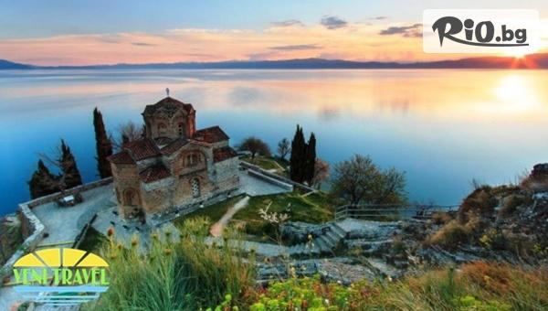 Охрид, Скопие #1
