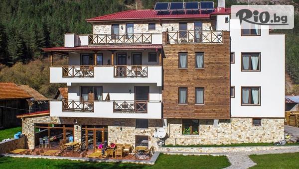 Хотел Триград Retreat & Wellness #1