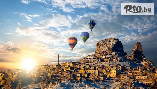 Екскурзия за Великденските и Майски празници до Кападокия, Анкара, Истанбул и др! 4 нощувки със закуски и автобусен транспорт, от Дениз Травел