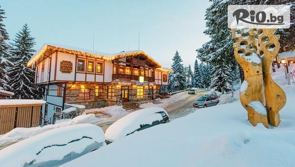 Зимна ски почивка в Пампорово! Нощувка със закуска и вечеря + джакузи, сауна и парна баня + ски стая и шатъл до ски пистите, от МПМ Семеен Хотел Мериан