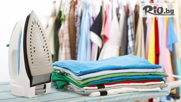 Химическо чистене и гладене на дрехи